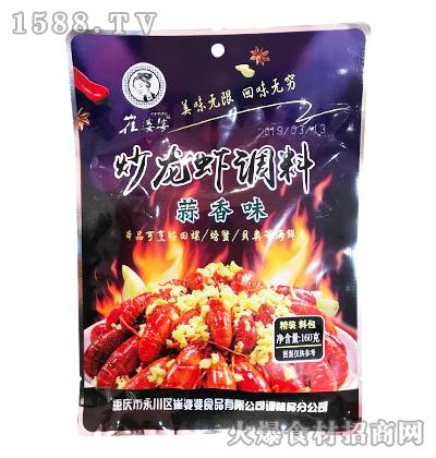 崔婆婆炒龙虾调料(蒜香味)160克