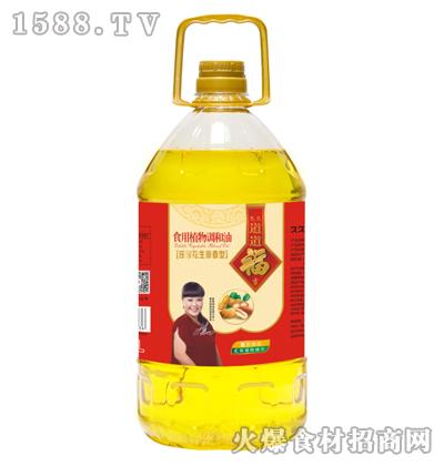 久久道道福吉压榨花生原香型食用植物调和油5L