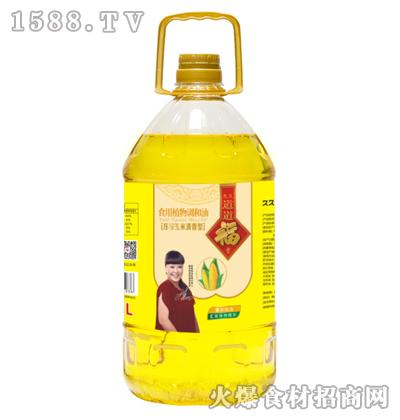 久久道道福吉压榨玉米清香型食用植物调和油5L