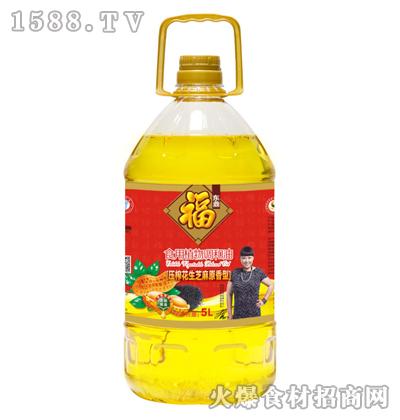 福东鼎压榨花生芝麻原香型食用植物调和油5L