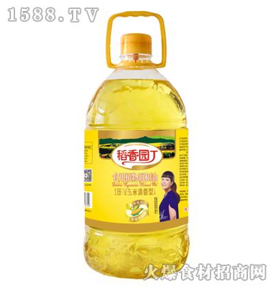 稻香园丁压榨玉米清香型食用植物调和油5L