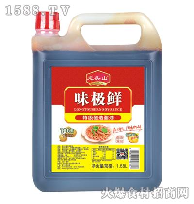 龙头山味极鲜特级酿造酱油1.68L