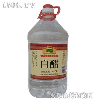 5LX4白醋