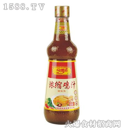 今博浓浓缩鸡汁520g