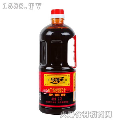 今博浓红烧酱汁1L