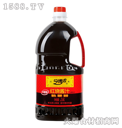 今博浓红烧酱汁2.6L