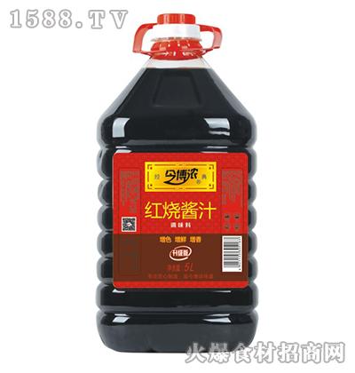 今博浓红烧酱汁5L