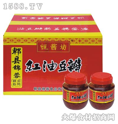 恒酱坊红油豆瓣礼盒
