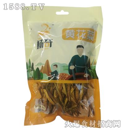 杨奇黄花菜80克