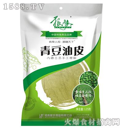 振豫青豆油皮125g
