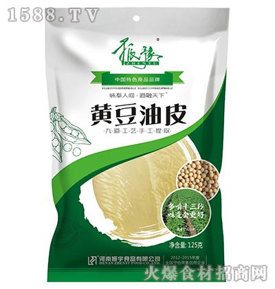 振豫黄豆油皮125g