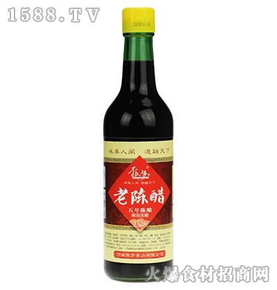 振豫老陈醋420ml
