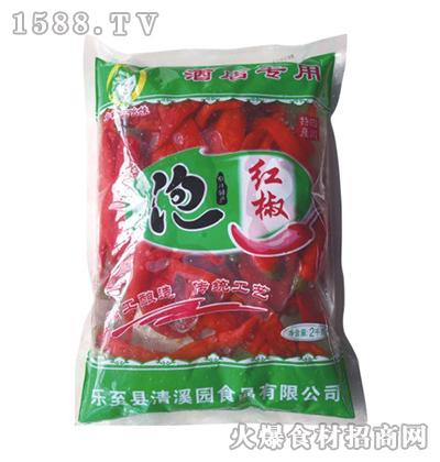 王幺妹泡红椒2kg