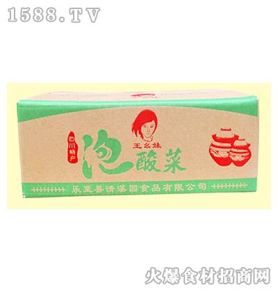 普照-泡酸菜箱装2kg*6袋