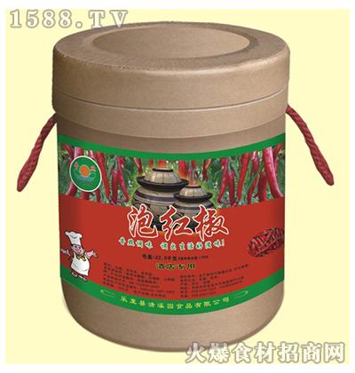 普照泡红椒22.5kg