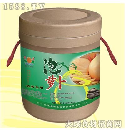 普照泡萝卜22.5kg