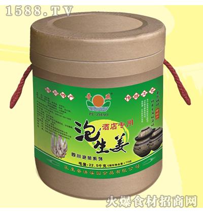 普照泡生姜22.5kg
