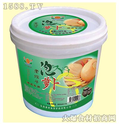 普照泡萝卜10kg