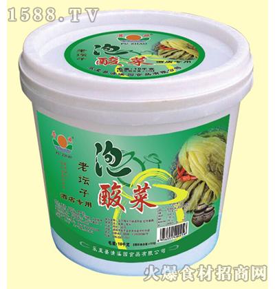 普照泡酸菜10kg