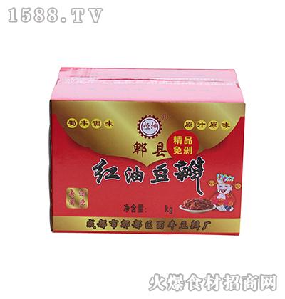 恒坤郫县红油豆瓣箱装精品免剁