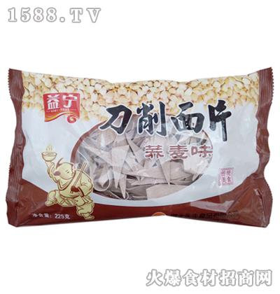 益宁刀削面片(荞麦味)225克