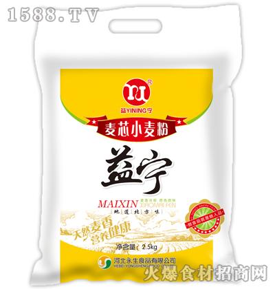 益宁麦芯小麦粉2.5kg