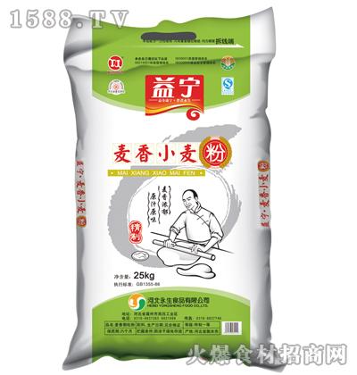 益宁精制麦香小麦粉25kg