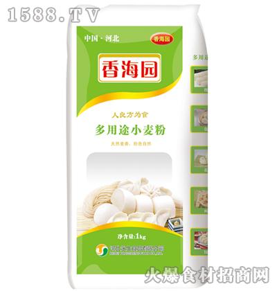 香海园多用途小麦粉1kg