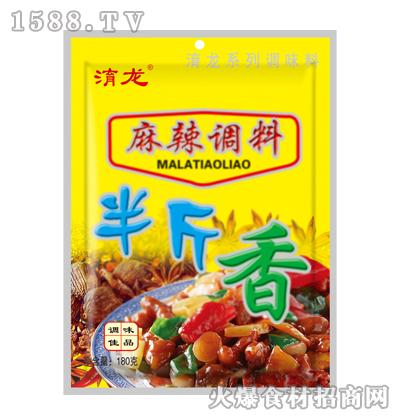淯龙半斤香麻辣调料180克