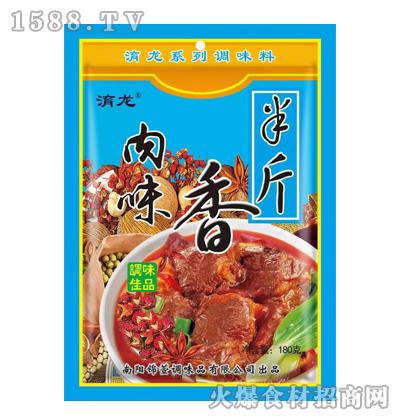 淯龙肉味半斤香180克