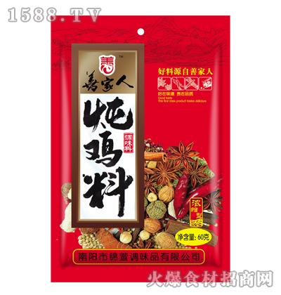 善家人炖鸡料(浓缩型)60克