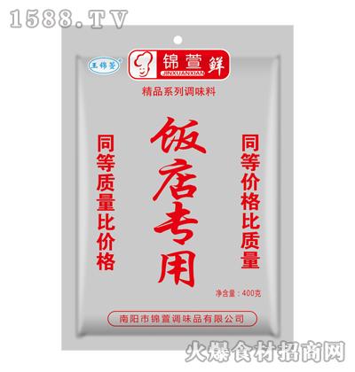 锦萱鲜饭店专用调味料400克