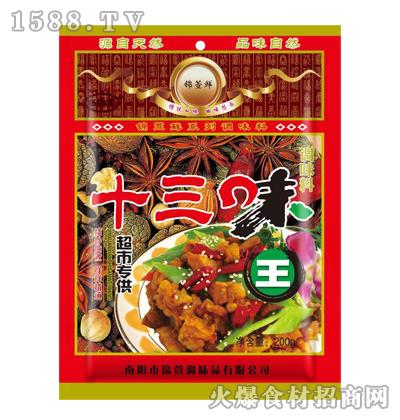 锦萱鲜十三味王(超市专供)200g