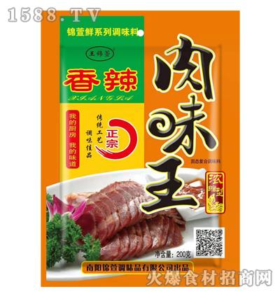 锦萱鲜香辣肉味王(浓缩型)200克