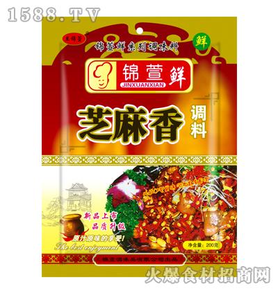 锦萱鲜芝麻香调料200克