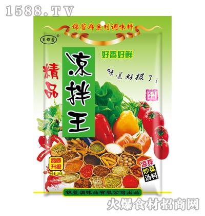 锦萱鲜精品凉拌王200克