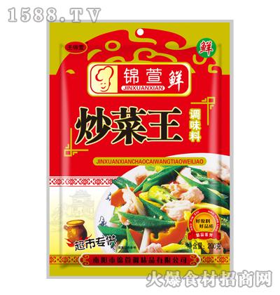 锦萱鲜炒菜王(超市专供)200克