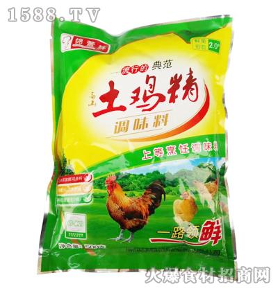 锦萱鲜高山土鸡精500克