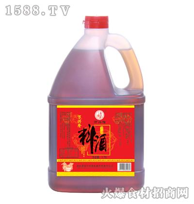 万兴隆烹调料酒1.75L