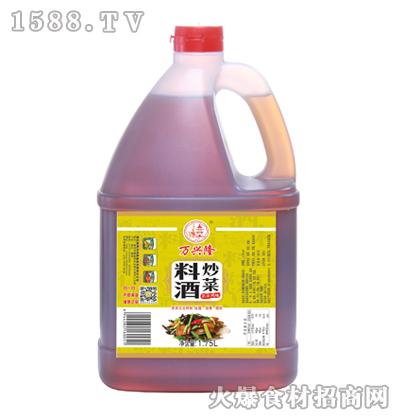 万兴隆炒菜料酒1.75L