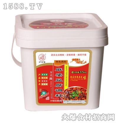 万兴隆麻婆豆腐调料特色调料3.5kg