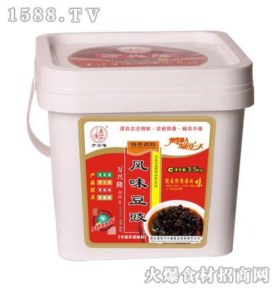 万兴隆风味豆豉特色调料3.5kg