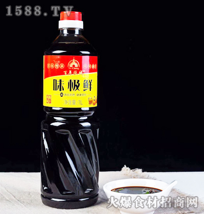 百年掖城味极鲜酱油1L