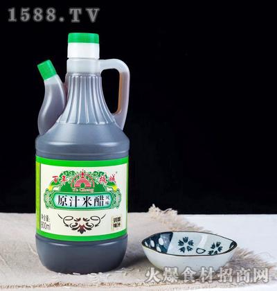 百年掖城原汁米醋800ml