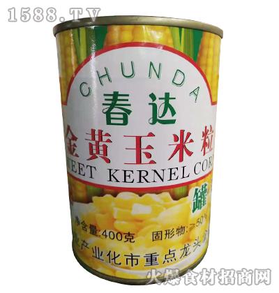 春达金黄玉米粒400克