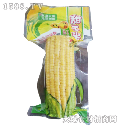 春达甜玉米