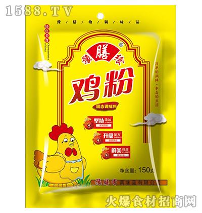 豫膳飨鸡粉固态调味料150g