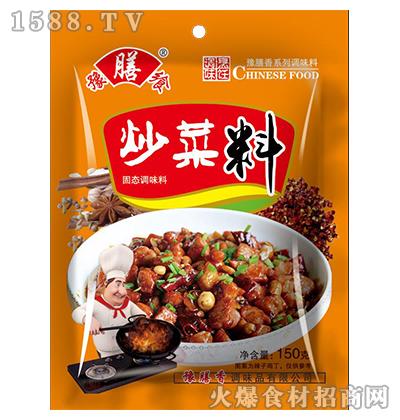 豫膳飨炒菜料固态调味料150g