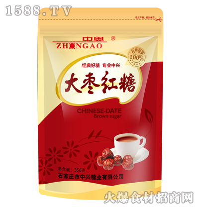 中奥大枣红糖350克