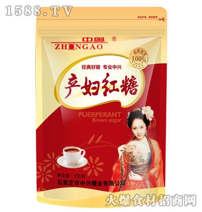 中奥产妇红糖350g
